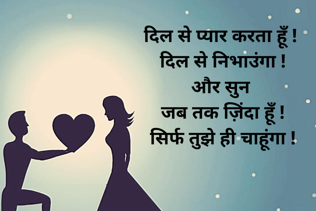 love status for your love one