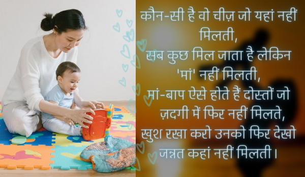 heart touching mothers day quotes from daughter